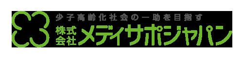 株式会社メディサポジャパン